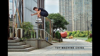 Toy Machine China